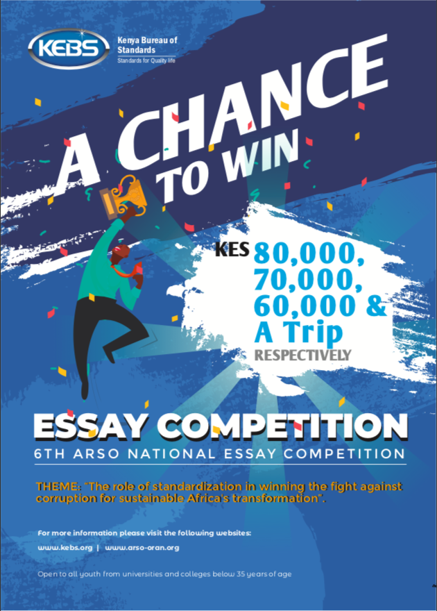 KEBS_essay_competition.png