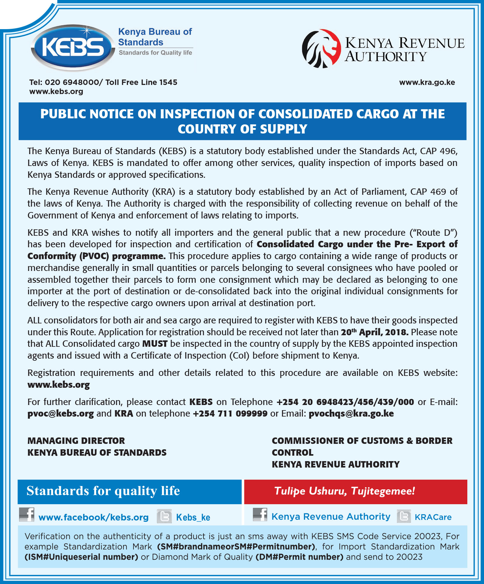 PUBLIC NOTICE ON INSPECTION OF CONSOLIDATED